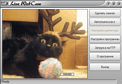 windows 7 web камера