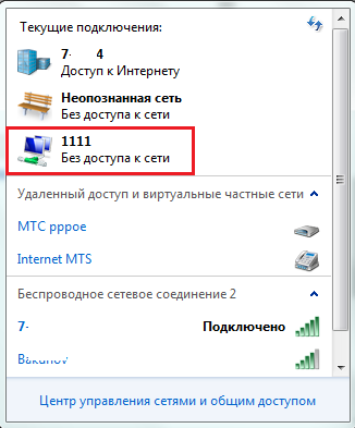 windows 7 раздача wi fi