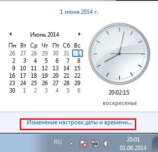 0xc0000005 windows 7 обновление