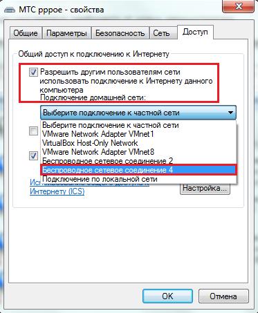 wifi windows 7