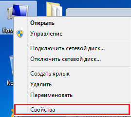 активация windows 7 максимальная