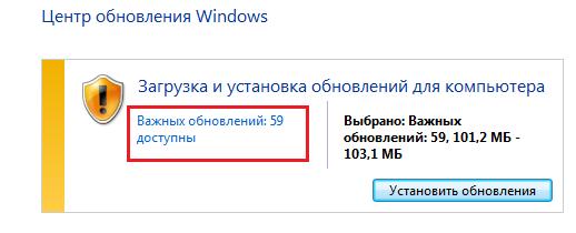 обновление windows 7 ошибка 0xc0000005