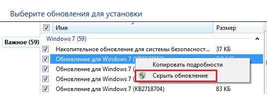 0xc0000005 windows 7 после обновления