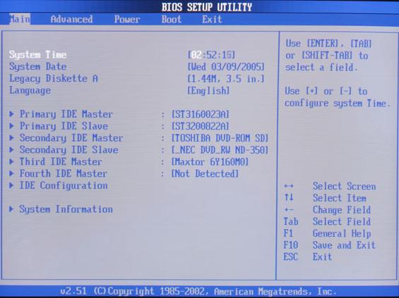 как запустить bios на windows 8