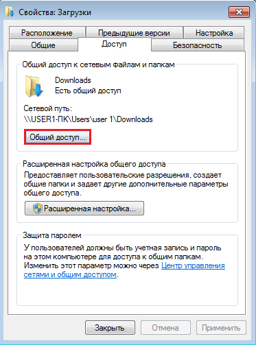 настройка беспроводной сети windows 7