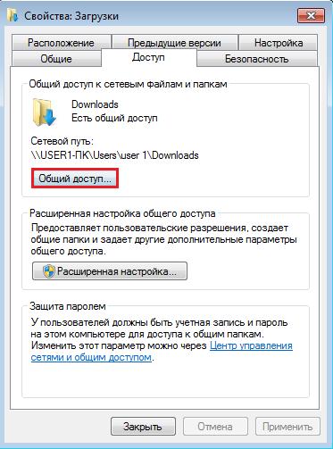 настройка беспроводной сети windows 7