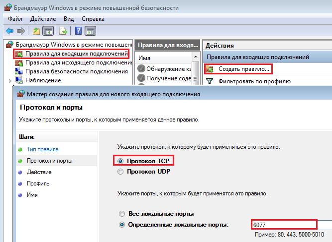 сетевой контроллер для windows 7