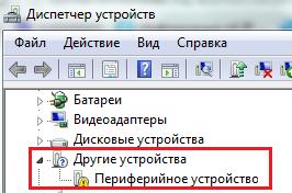 web камера в windows 7