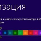 43i55885d2798e4a