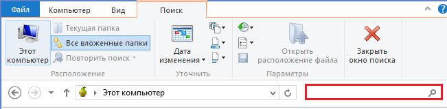 как найти калькулятор в windows 8