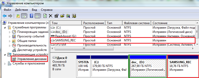 сброс windows 7