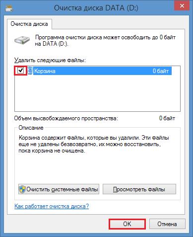как увеличить производительность windows 8