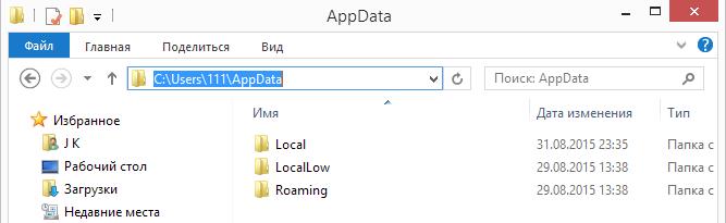 как искать файлы в windows 8
