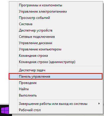 поиск файлов в windows 8