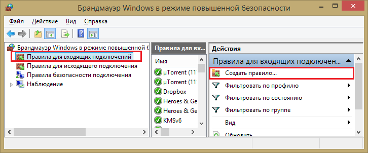 установка принтера в windows 8