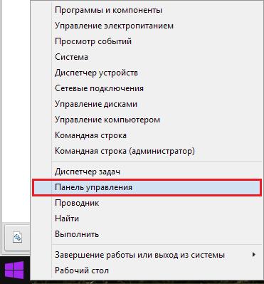 как установить принтер на windows 8