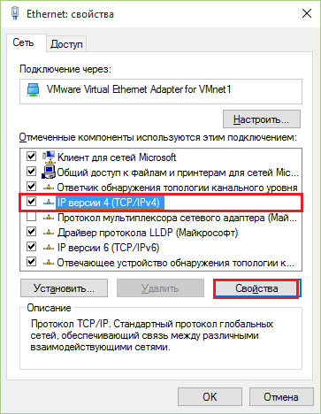 подключение ethernet ограничено windows 8